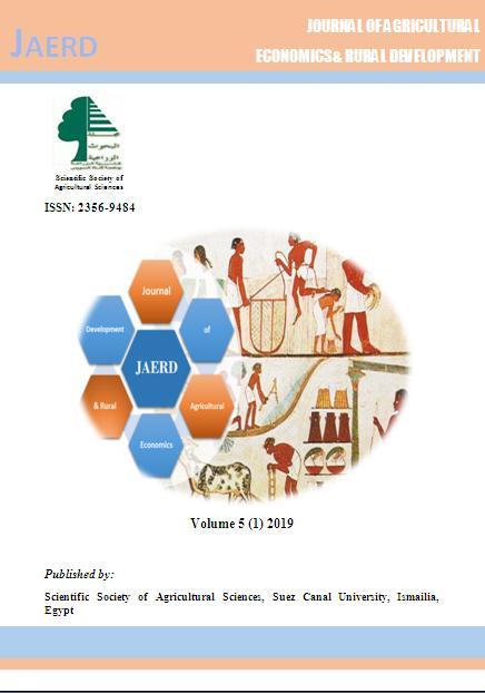 مجلة الإقتصاد الزراعى و التنمیة الریفیة